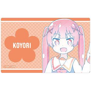 私に天使が舞い降りた! 種村小依 Ani-Art カードステッカー