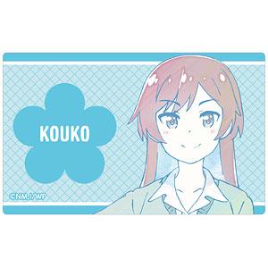 私に天使が舞い降りた! 松本香子 Ani-Art カードステッカー