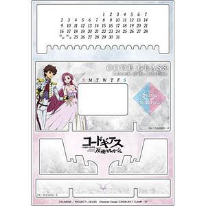 コードギアス 反逆のルルーシュ アクリル万年カレンダー スザク&ユーフェミアペア描き下ろしver.