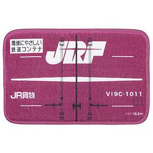 フロアマット JR貨物コンテナV19C-1011