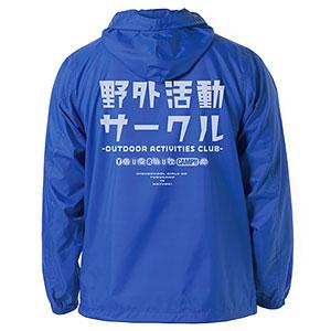 ゆるキャン△ 野クル フーデッドウインドブレーカー/BLUE×WHITE-L