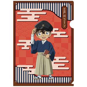 名探偵コナン クリアファイル コナン(ハイカラ)