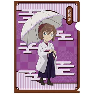 名探偵コナン クリアファイル 灰原(ハイカラ)