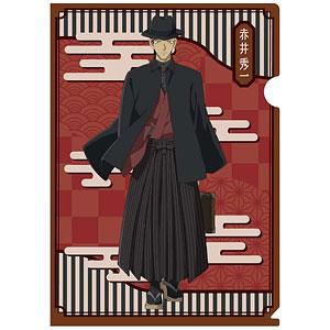 名探偵コナン クリアファイル 赤井(ハイカラ)