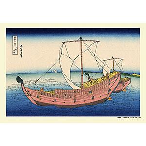 ジグソーパズル 葛飾北斎 『富嶽三十六景』シリーズ 上総ノ海路 300ピース (300-227)