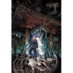 ジグソーパズル 呪術廻戦 300ピース (300-1709)