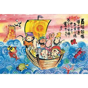 ジグソーパズル 御木幽石 招福宝船 1000ピース (61-449)