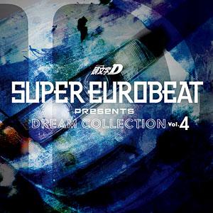 CD SUPER EUROBEAT presents 頭文字[イニシャル]D Dream Collection Vol.4