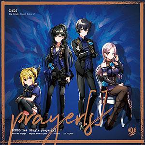 【特典】CD 燐舞曲 / prayer[s] Blu-ray付生産限定盤