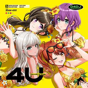 【特典】CD Merm4id / 4U 通常盤