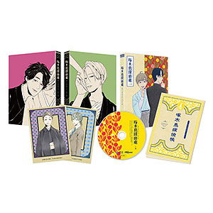 BD 啄木鳥探偵處 二 (Blu-ray Disc)