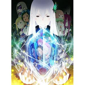 【特典】DVD Re:ゼロから始める異世界生活 2nd season 1