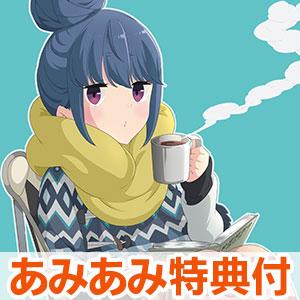 【あみあみ限定特典】BD ゆるキャン△ Blu-ray BOX