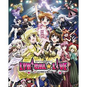 BD 魔法少女リリカルなのは15周年記念イベント「リリカル☆ライブ」 (Blu-ray Disc)