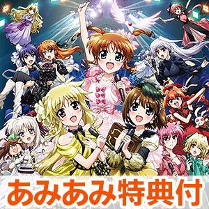 【あみあみ限定特典】BD 魔法少女リリカルなのは15周年記念イベント「リリカル☆ライブ」 (Blu-ray Disc)
