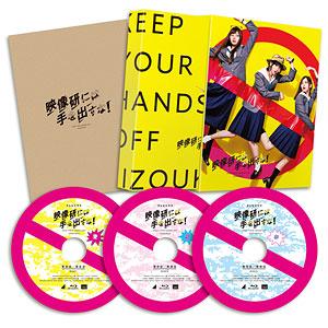 BD テレビドラマ『映像研には手を出すな!』Blu-ray BOX 完全限定生産盤