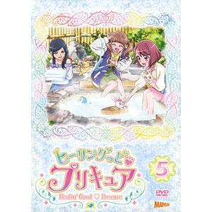 DVD ヒーリングっど プリキュア DVD vol.5