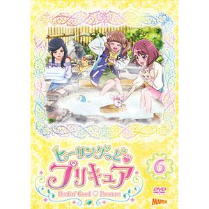 DVD ヒーリングっど プリキュア DVD vol.6