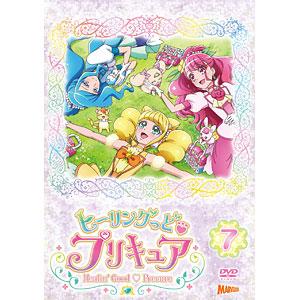 DVD ヒーリングっど プリキュア DVD vol.7