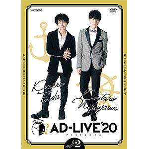 DVD 「AD-LIVE 2020」 第2巻 (津田健次郎×西山宏太朗)