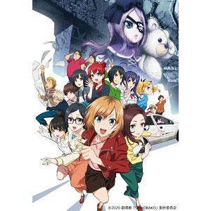 【特典】DVD 劇場版SHIROBAKO 通常版