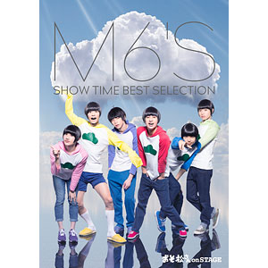 DVD 舞台 おそ松さん on STAGE ~M6'S SHOW TIME BEST SELECTION~