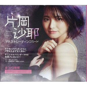 【特典】片岡沙耶 vol.3 トレーディングカード 20BOX入りカートン