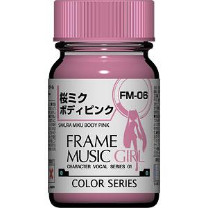 フレームミュージック・ガール カラーシリーズ FM-06 桜ミクボディピンク