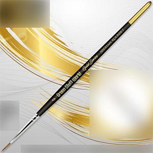 ゴールドシリーズ シベリアコリンスキー毛 丸筆 サイズ 0