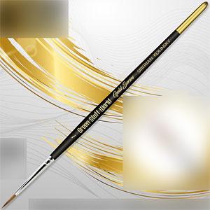 ゴールドシリーズ シベリアコリンスキー毛 丸筆 サイズ 1