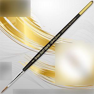ゴールドシリーズ シベリアコリンスキー毛 丸筆 サイズ 2