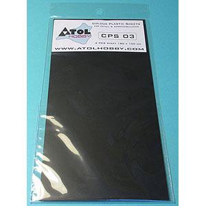 0.3mm プラ板 (黒) 180×100mm 2枚入り