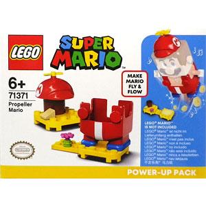 レゴ スーパーマリオ プロペラマリオ パワーアップ パック (71371)