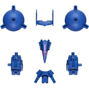 30MM 1/144 高機動型用オプションアーマー[シエルノヴァ用/ブルー] プラモデル