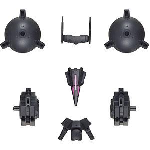 30MM 1/144 高機動型用オプションアーマー[シエルノヴァ用/ブラック] プラモデル