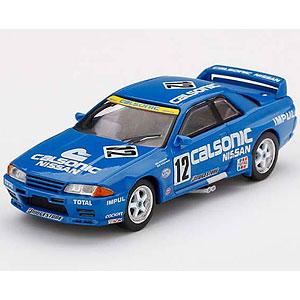 1/64 Nissan スカイライン GT-R R32 全日本ツーリングカー選手権 1993 Gr.A Calsonic #12(右ハンドル)