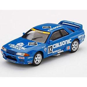1/64 Nissan スカイライン GT-R R32 全日本ツーリングカー選手権 1990 Gr.A Calsonic #12(右ハンドル)