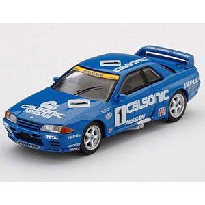 1/64 Nissan スカイライン GT-R R32 全日本ツーリングカー選手権 1991 Gr.A Calsonic #1(右ハンドル)