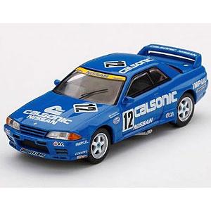 1/64 Nissan スカイライン GT-R R32 全日本ツーリングカー選手権 1992 Gr.A Calsonic #12(右ハンドル)