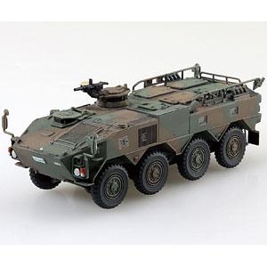 1/72 ミリタリーモデルキット No.22 陸上自衛隊 96式装輪装甲車A型 プラモデル