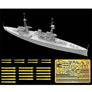 1/700 イギリス海軍 巡洋戦艦 インヴィンシブル 1914 豪華版 プラモデル
