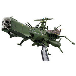 1/2500 宇宙海賊戦艦 アルカディア プラモデル