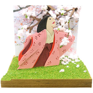 みにちゅあーとキット スタジオジブリmini かぐや姫の物語 山桜の木の下で〔MP07-108〕