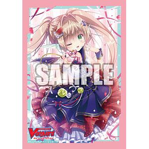 ブシロードスリーブコレクション ミニ Vol.498 カードファイト!! ヴァンガード『PRISM-I ヴェール』 パック