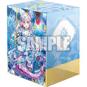ブシロードデッキホルダーコレクションV2 Vol.1201 カードファイト!! ヴァンガード『スターonステージ プロン』