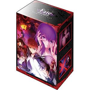 ブシロードデッキホルダーコレクションV2 『劇場版「Fate/stay night [Heaven's Feel]」』第2章第2弾キービジュアルver.