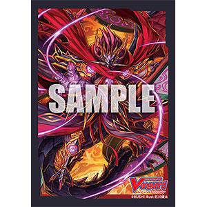 ブシロードスリーブコレクション ミニ Vol.504 カードファイト!! ヴァンガード『妖魔忍竜・黄昏 ハンゾウ』 パック