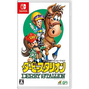 Nintendo Switch ダービースタリオン