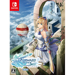Nintendo Switch フォワード・トゥ・ザ・スカイ Forward To The Sky 特装版