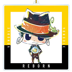 家庭教師ヒットマンREBORN! リボーン Ani-Art BIGアクリルキーホルダー vol.3